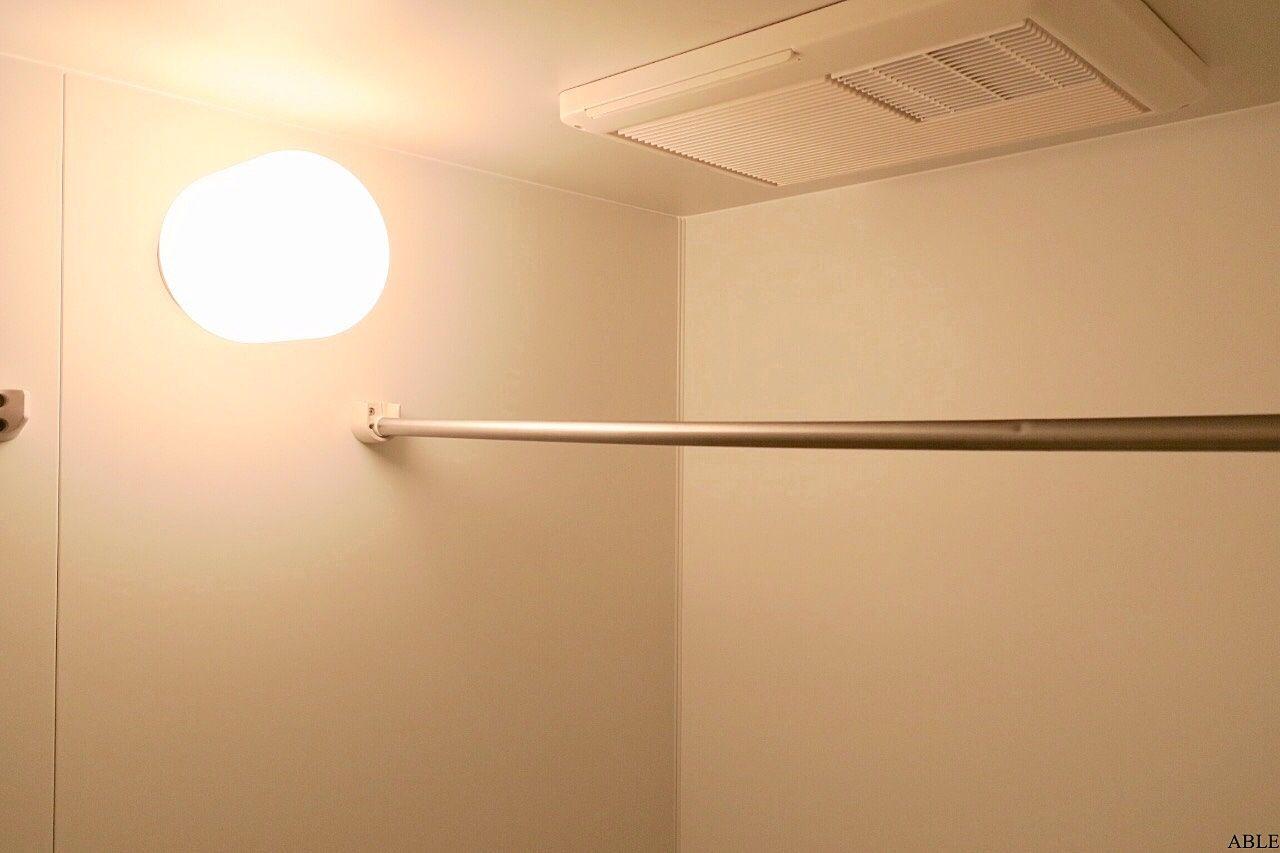 今日の小掃除「バスルームの天井」